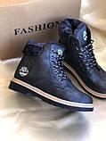 Зимние синие ботинки на меху размеры 36 и 37, фото 4
