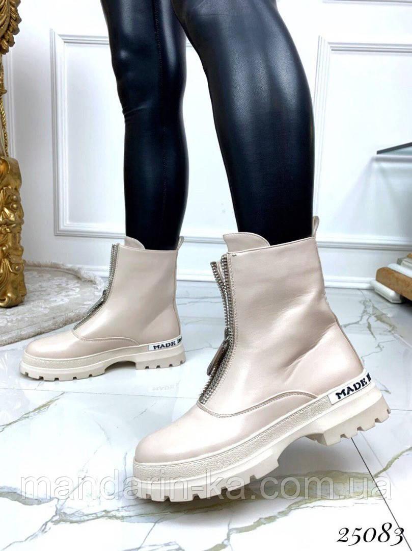 Ботинки женские демисезонные бежевые спортивные