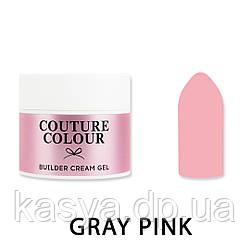 Крем-гель Couture Colour Builder Cream Gel Gray Pink, 15 мл
