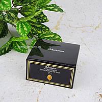 Патчи для сияния кожи с прополисом JMsolution Honey Luminous Royal Propolis Eye Patch 60 шт
