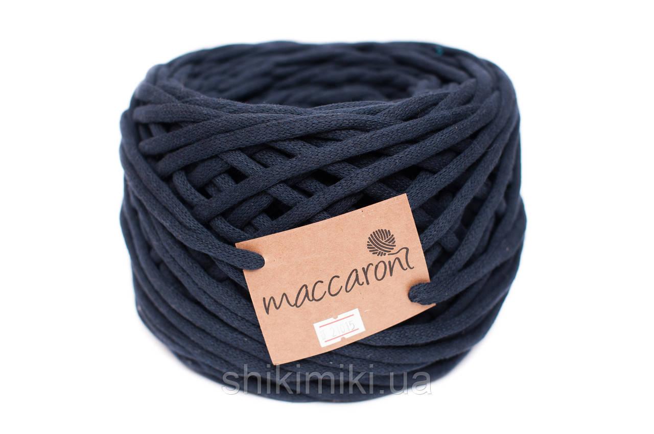 Трикотажный шнур Cotton Filled 8 mm, цвет Синий