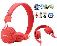 Беспроводные наушники  NIA X2 Bluetooth (красные)