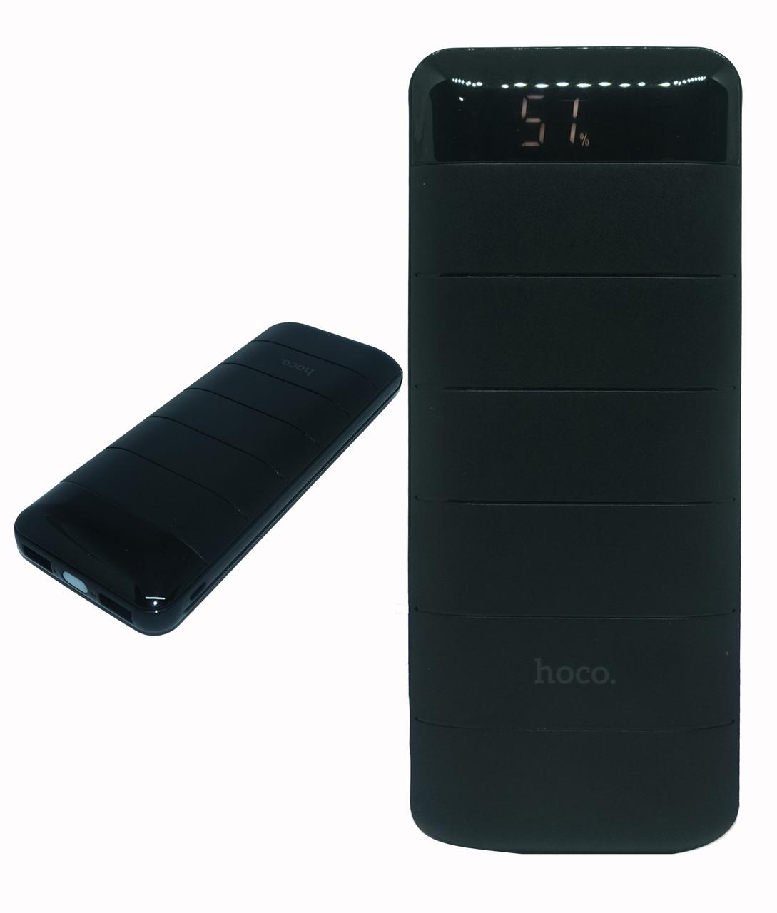 Power Bank HOCO B29A 15000 mAh 2USB (черный)