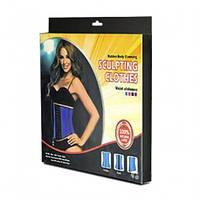 Утягивающий пояс для похудения Sculpting Clothes Slimming Body.