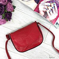 Сумка женская красная кожаная сумочка через плечо кроссбоди натуральная кожа