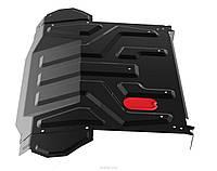 Захист двигуна Chevrolet Aveo (New) (ДВЗ+КПП) 2011- (Щит)