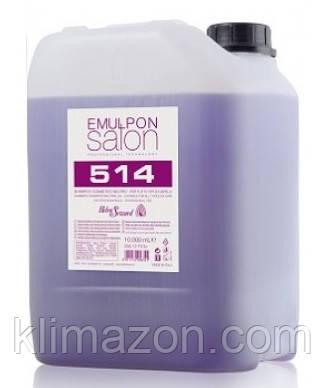 Шампунь Нейтральный для всех типов волос Emulpon, Helen Seward