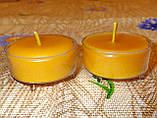 Круглая прозрачная восковая чайная свеча 15г для аромаламп и лампадок; натуральный пчелиный воск, фото 3