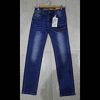 Подростковые джинсы для мальчиков  оптом GRACE