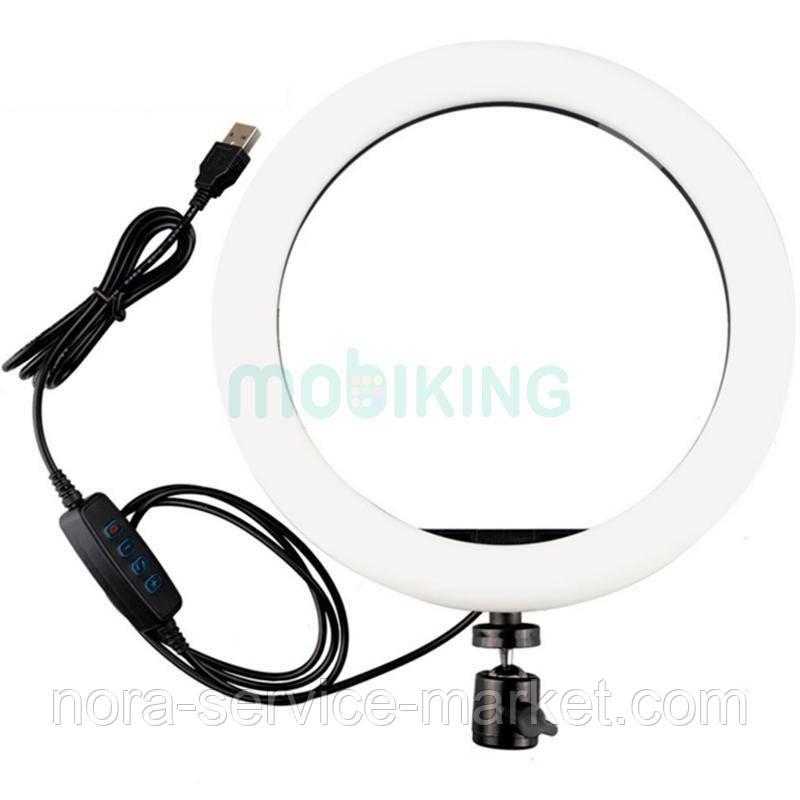 Кольцевая Лампа Для Селфи 16см