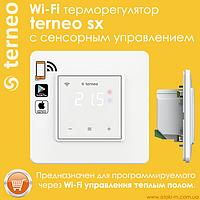 Wi-Fi терморегулятор для теплого пола terneo sx с сенсорным управлением