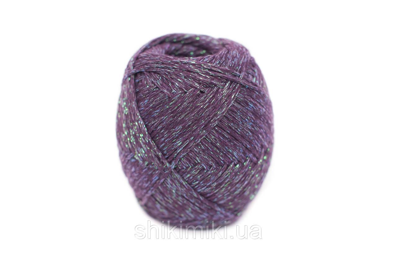 Трикотажный шнур с люрексом Knit & Shine, цвет Фиолетовый
