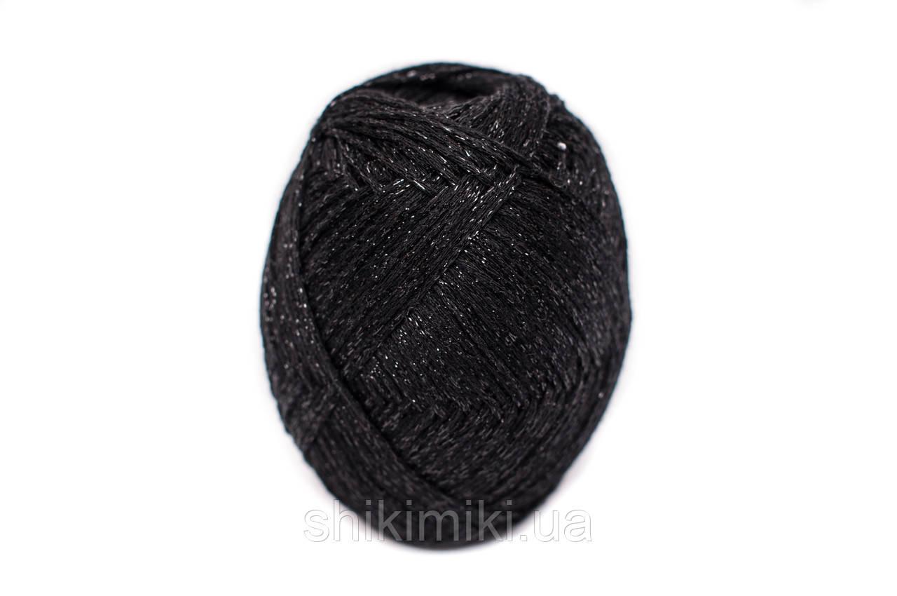 Трикотажный шнур с люрексом Knit & Shine, цвет Черная ночь