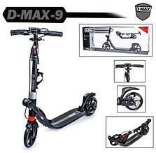 Двухколесный самокат для детей и взрослых Scale Sports D-Max 9 BLACK. Дисковый тормоз!