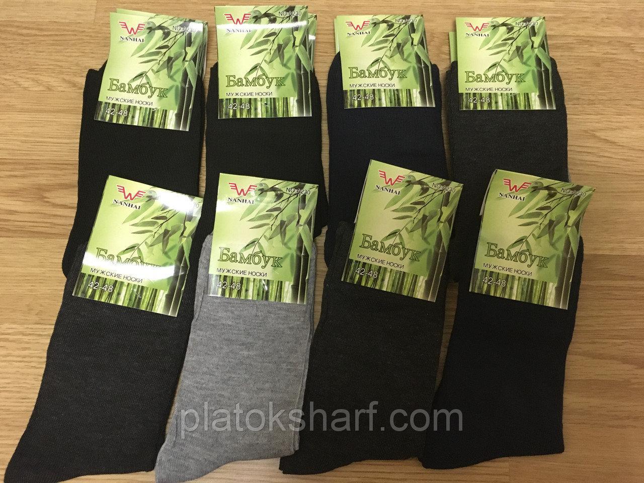Мужские носки Однотонный Бамбук
