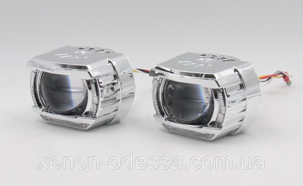 Светодиодныепрожекторы дальнего света с функциями ДХО + Поворот/ LED High Beam projector lens DRL + Turning