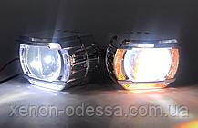 AOZOOM Светодиодные прожекторы дальнего света + ДХО + Поворот / LED High Beam projector lens + DRL + Turning, фото 2