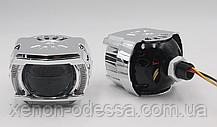 Светодиодныепрожекторы дальнего света с функциями ДХО + Поворот/ LED High Beam projector lens DRL + Turning, фото 3