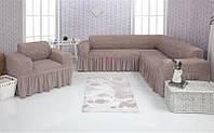 Чехол на диван угловой и кресло Venera 03-205 Капучино
