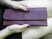 Женский кошелёк бордовый из натуральной кожи