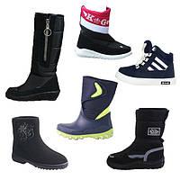 Обувь со склада производителя (Украина)