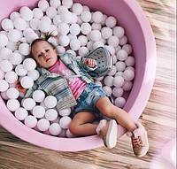Детский сухой бассейн с тканевым сьёмным чехлом + 200 шариков в подарок, Pink