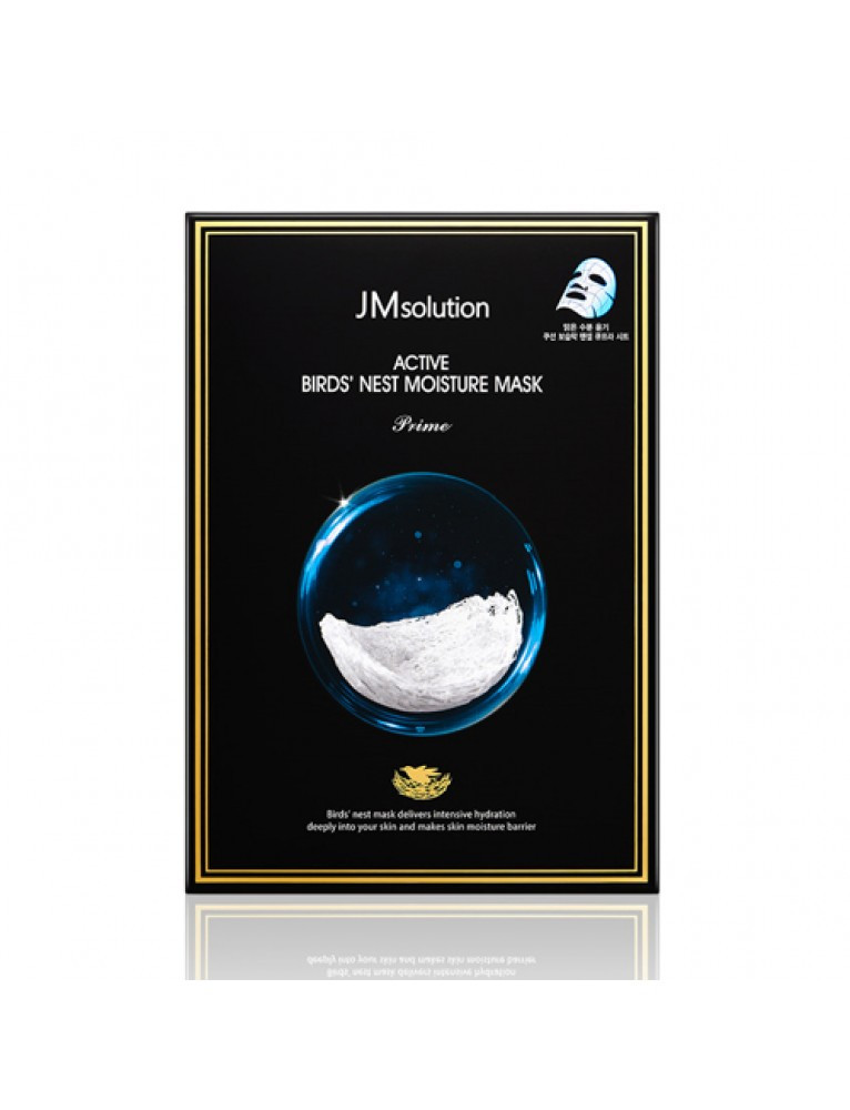 Тканинна маска з ластівчиним гніздом JMsolution Active Birds' Nest Moisture Mask