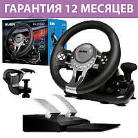 Игровой руль для ПК Sven GC-W800, руль с педалями и коробкой передач для PS3/PS4/Xbox One и компьютера