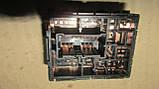 Кнопка регулировки зеркал Nissan XTrail T30 25570CL000, фото 2