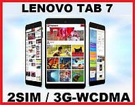 ДЛЯ ИГР 2GB/16GB • Планшет телефон Lenovo Tab 7 ЗВОНЯЩИЙ 2SIM сим GPS