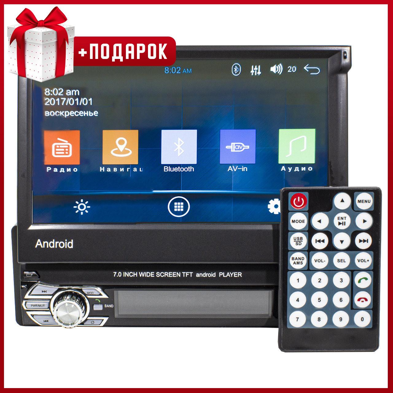 Автомобильная магнитола Lesko 9601A с выдвижным экраном 7 дюймов сенсорный 1din WiFi GPS Android 5 + Подарок (3578-10354)