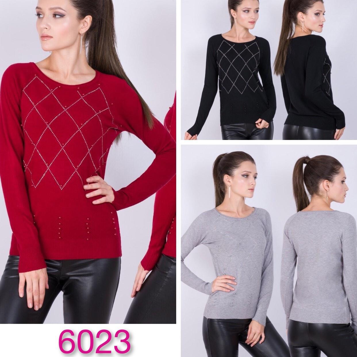 Трикотажный свитер с сеточкой из страз 44-46 (в расцветках)
