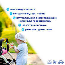 """Підвіска-вібро """"Квіточка-дзвіночок"""". ТМ Масик, Україна (5701-05), фото 3"""