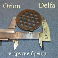 Сито с крупными ячейками (d отверстия = 7,5 мм) для мясорубки Orion, Delfa