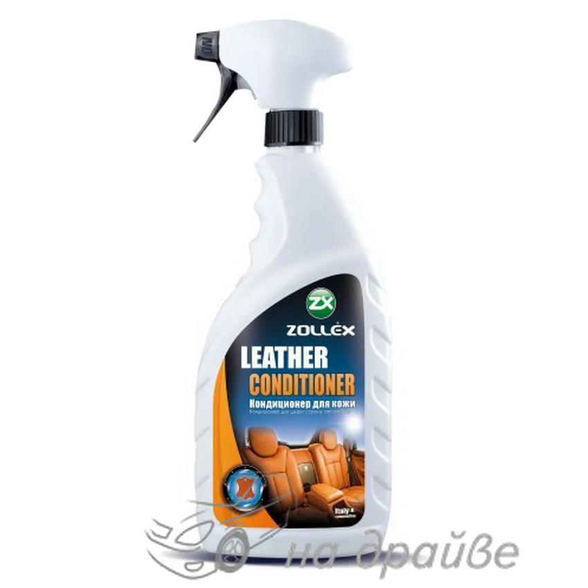 Кондиционер для кожи Leather Conditioner 700мл тригер CP-056B Zollex