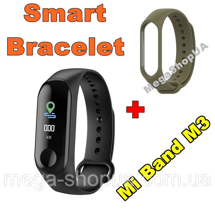 Фитнес браслет Smart Bracelet Mi Band M3 Khaki штекер зарядка, фитнес трекер, спорт часы, умные часы
