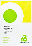 Аламина F1 семена томата Rijk Zwaan Голландия 100 шт, фото 2