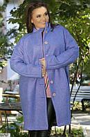 Пальто женское стильное демисезонное шерсть- букле,батал р.48-64 цвет сиреневый