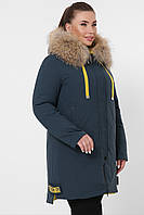 GLEM Куртка 18-115