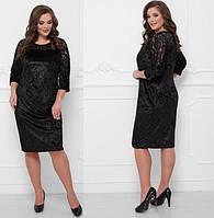 Бархатное черное платье с гипюром  50,52,54,56,58