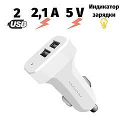 Автомобильное зарядное устройство 2.1A адаптер WUW C70 2 USB Port