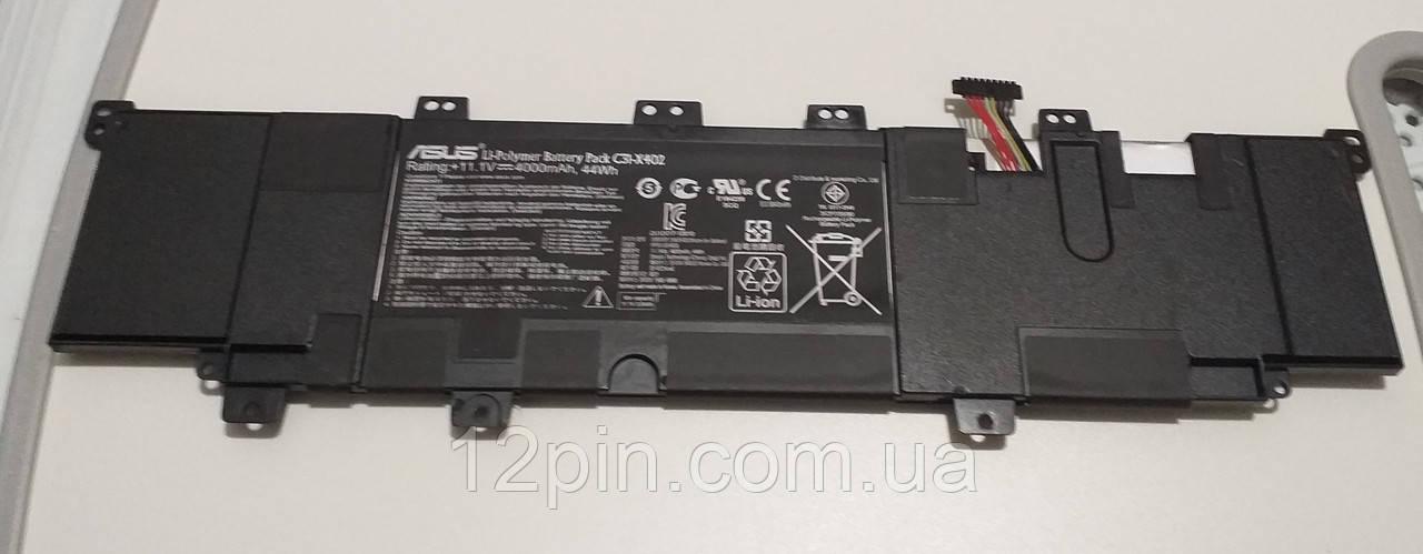 Аккумулятор Asus VivoBook S300C б.у. оригинал.
