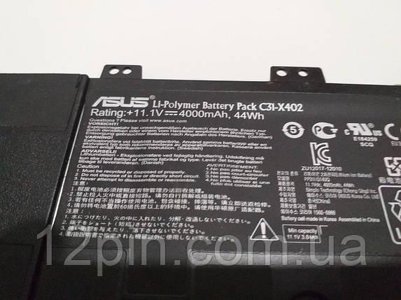 Аккумулятор Asus VivoBook S300C б.у. оригинал., фото 2