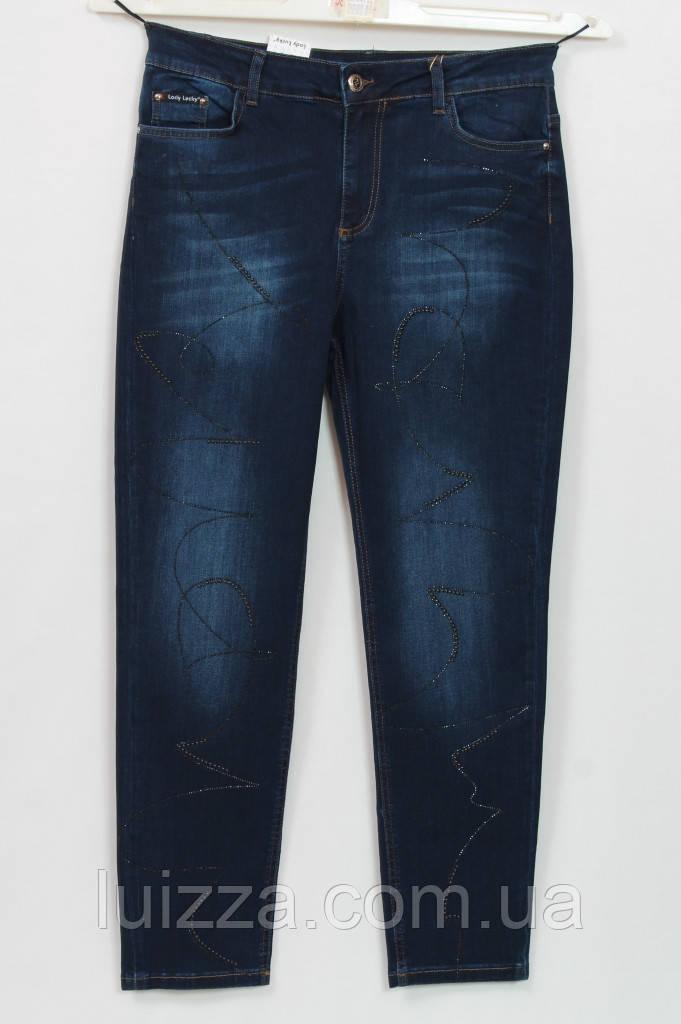 Турецкие джинсы Lady lucky 48-54р