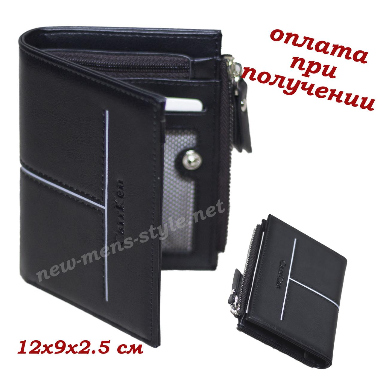 Мужской стильный кожаный кошелек портмоне гаманець Karr Ken NEW