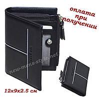 Мужской стильный кожаный кошелек портмоне гаманець Karr Ken NEW, фото 1