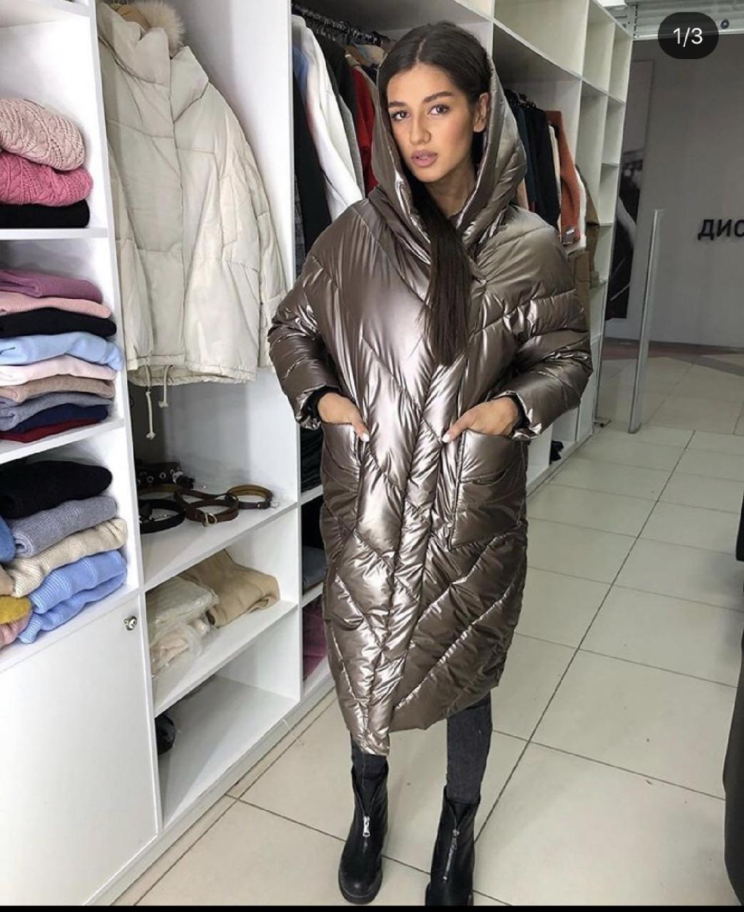 Куртка женская лп339