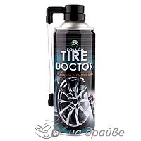 Подкачка-герметик для ремонта шин Tire Doctor 450 мл T-522Z Zollex