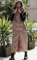 Жилет женский длинный стильный демисезонный плащевка на синтепоне 42-46 р.цвет бежевый