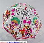 """Детский прозрачный зонтик """"LOL"""" на 4-6 лет ., фото 2"""